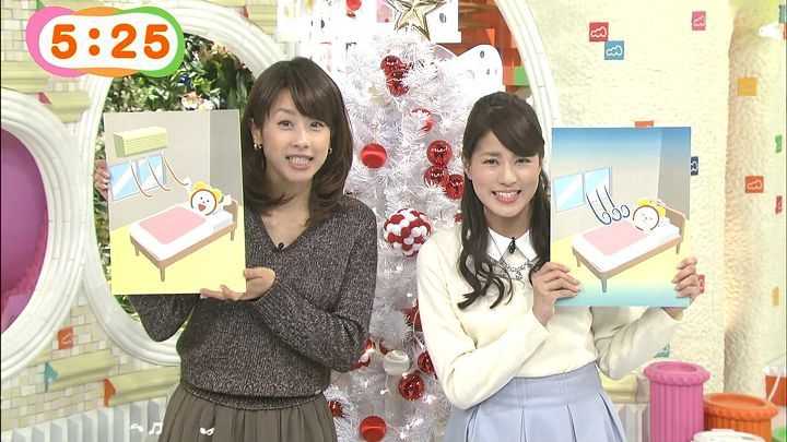 nagashima20141218_10.jpg