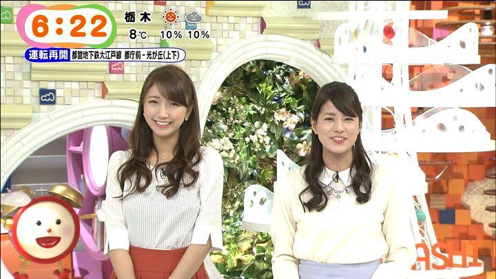 nagashima20141218_17.jpg