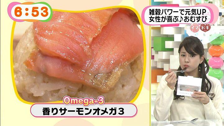 nagashima20141218_19.jpg
