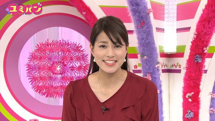 nagashima20141218_24.jpg