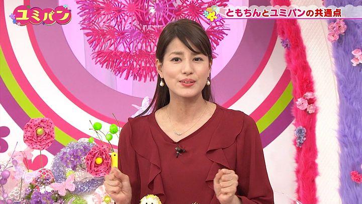 nagashima20141218_27.jpg