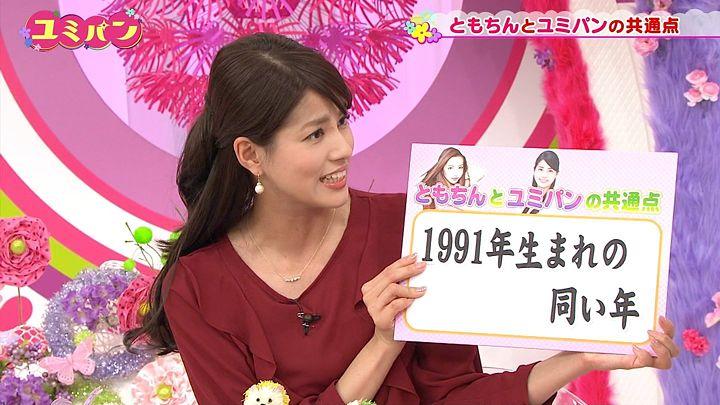 nagashima20141218_28.jpg