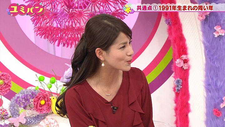 nagashima20141218_29.jpg