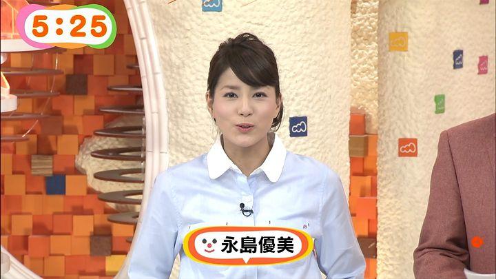 nagashima20141222_01.jpg