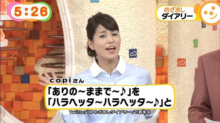 nagashima20141222_02.jpg