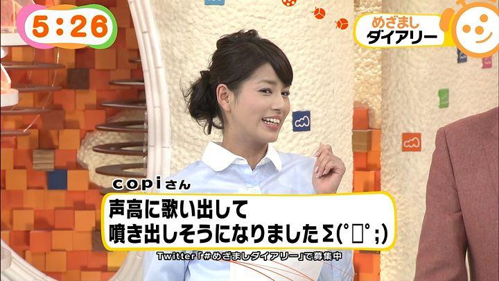 nagashima20141222_03.jpg