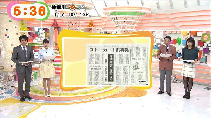 nagashima20141222_05.jpg