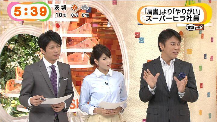 nagashima20141222_06.jpg