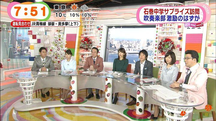 nagashima20141222_09.jpg