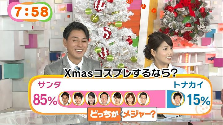 nagashima20141222_10.jpg