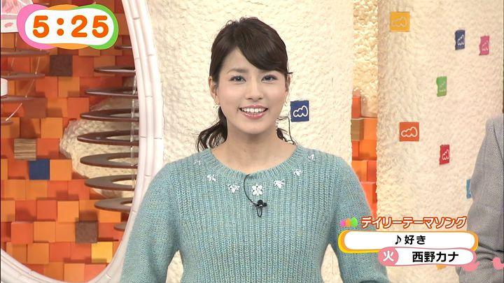nagashima20141223_01.jpg