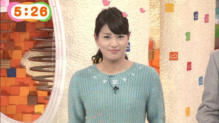 nagashima20141223_02.jpg