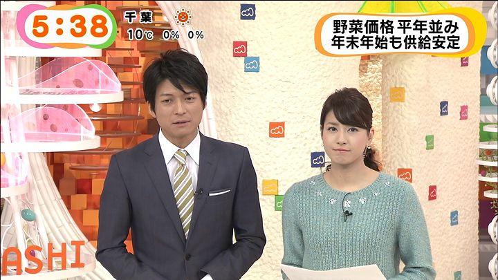 nagashima20141223_04.jpg