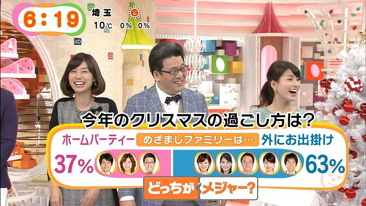 nagashima20141223_05.jpg