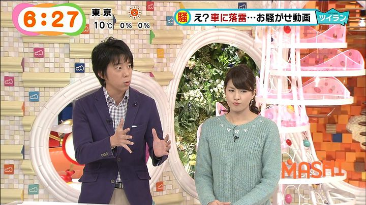 nagashima20141223_06.jpg