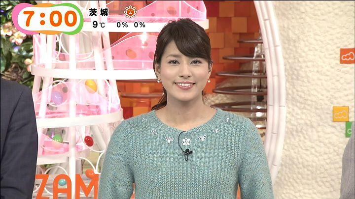 nagashima20141223_07.jpg