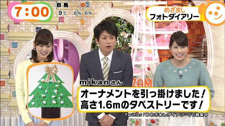 nagashima20141223_08.jpg