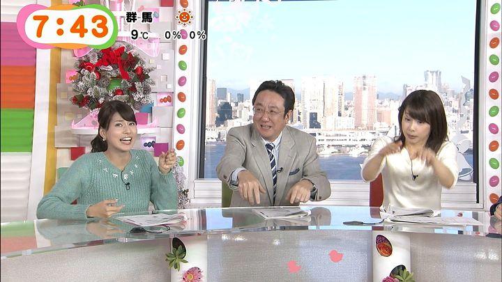 nagashima20141223_10.jpg