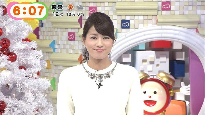 nagashima20141224_04.jpg