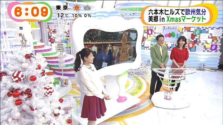 nagashima20141224_05.jpg