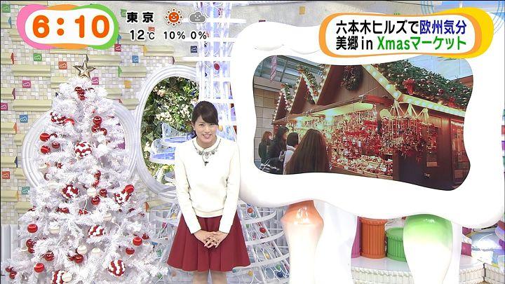 nagashima20141224_06.jpg