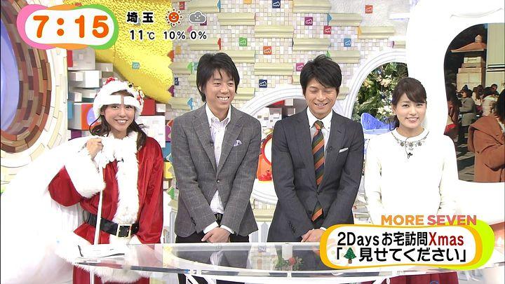 nagashima20141224_11.jpg