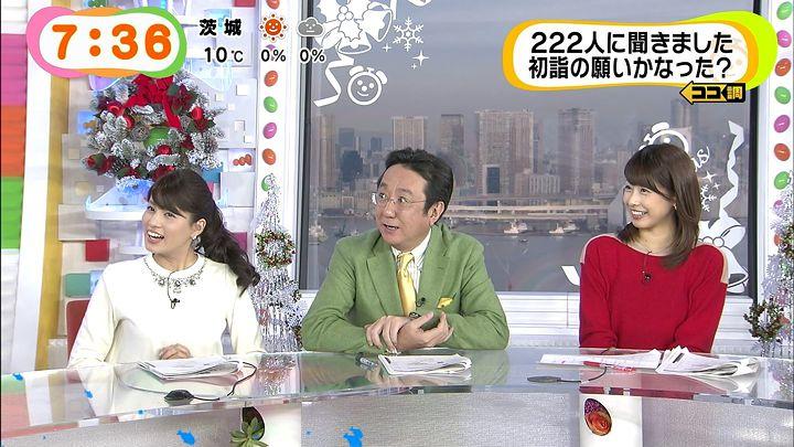 nagashima20141224_12.jpg