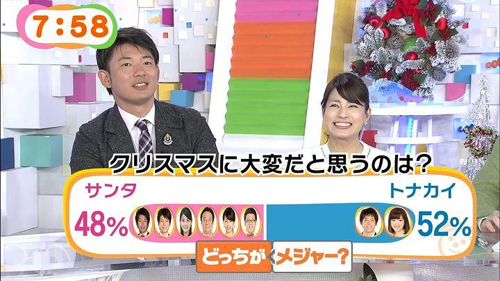 nagashima20141224_15.jpg