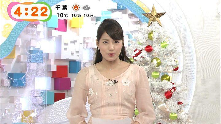 nagashima20141225_04.jpg