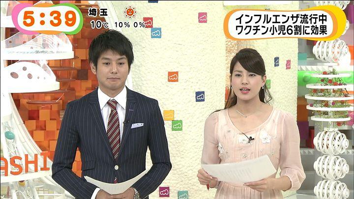 nagashima20141225_13.jpg