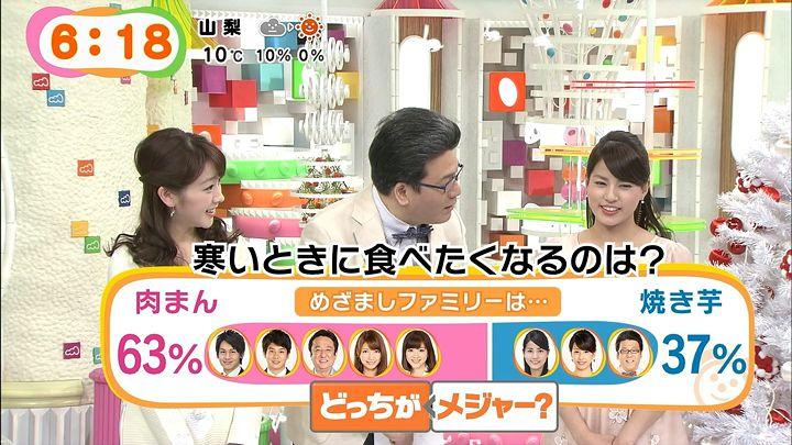 nagashima20141225_18.jpg