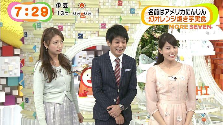 nagashima20141225_19.jpg