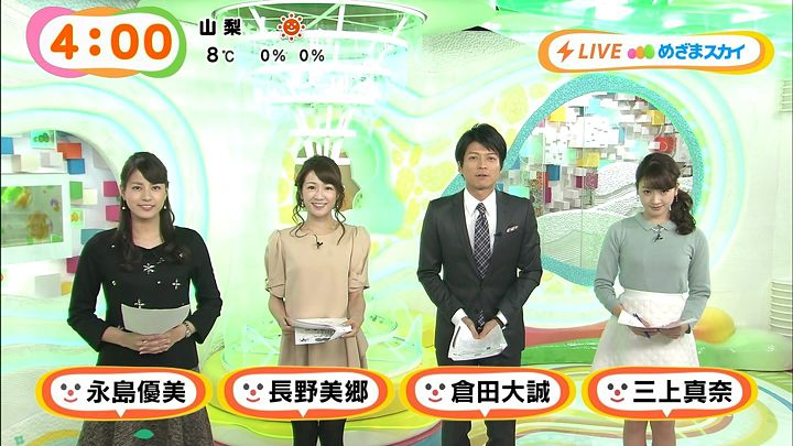nagashima20141226_01.jpg