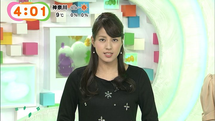 nagashima20141226_03.jpg