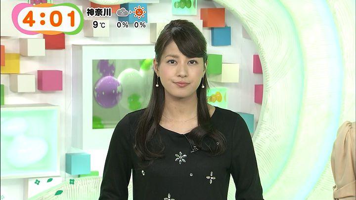 nagashima20141226_04.jpg