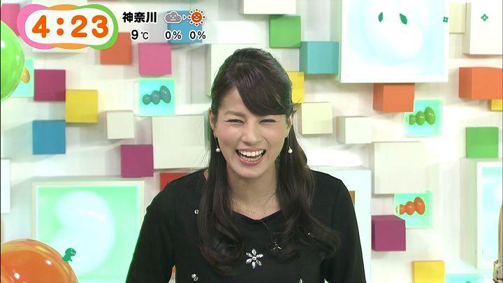nagashima20141226_06.jpg