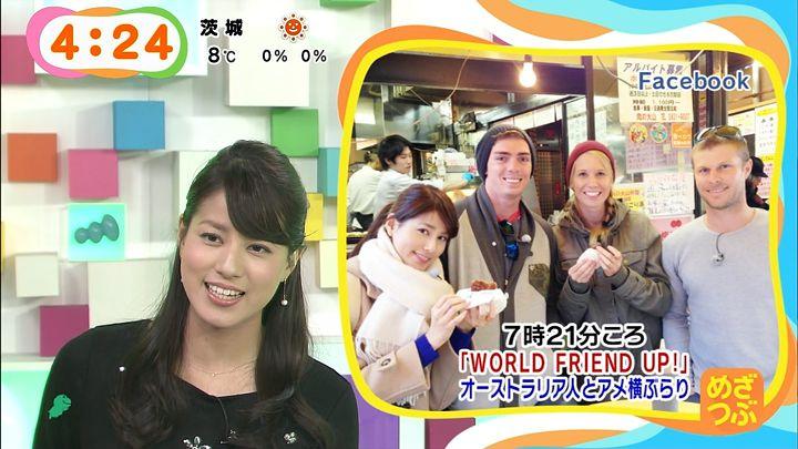 nagashima20141226_08.jpg