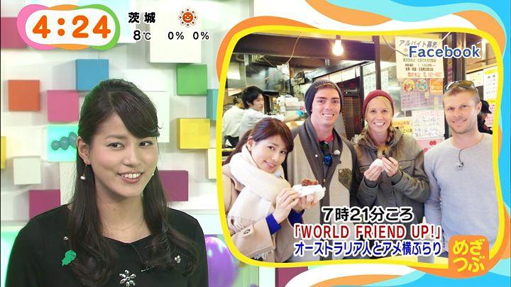 nagashima20141226_09.jpg