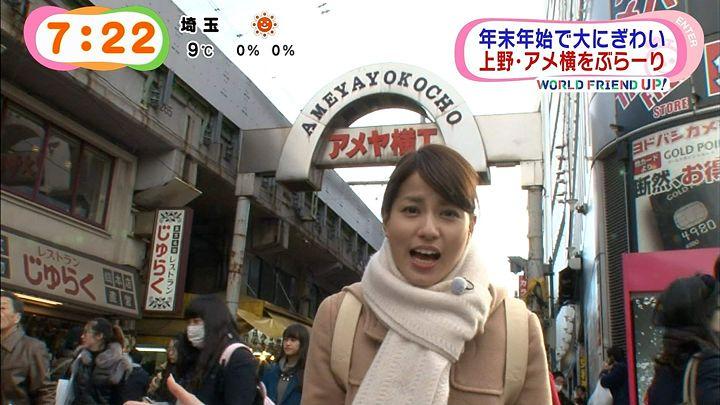 nagashima20141226_25.jpg