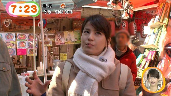 nagashima20141226_27.jpg