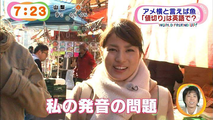 nagashima20141226_29.jpg
