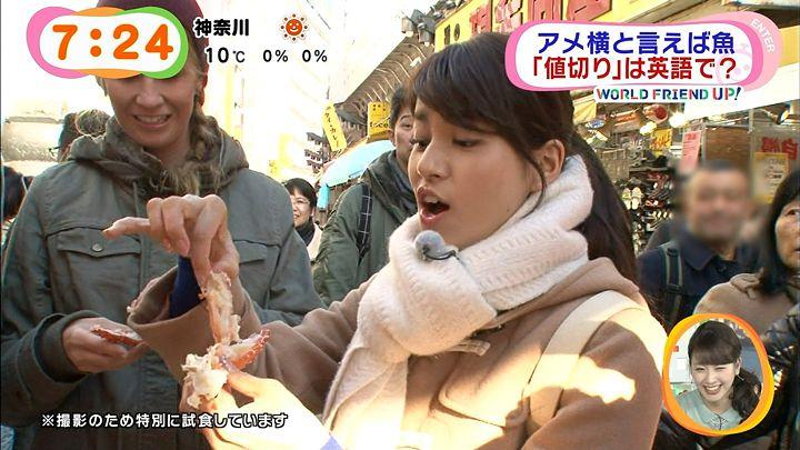 nagashima20141226_30.jpg