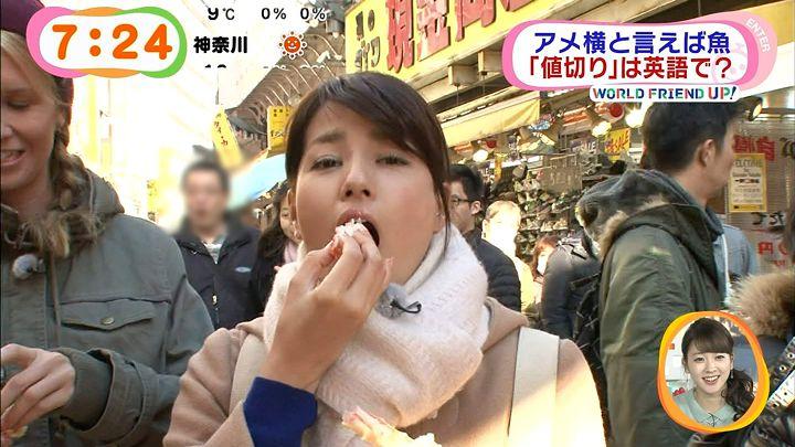 nagashima20141226_31.jpg