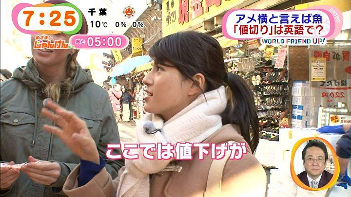nagashima20141226_38.jpg