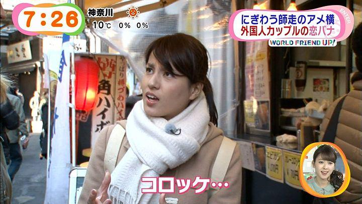 nagashima20141226_42.jpg
