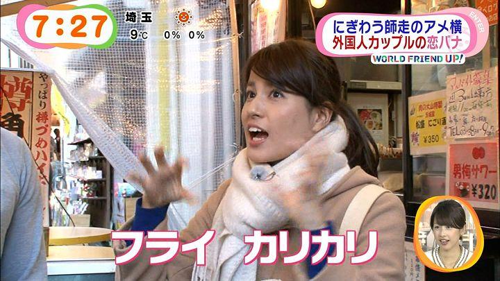 nagashima20141226_43.jpg