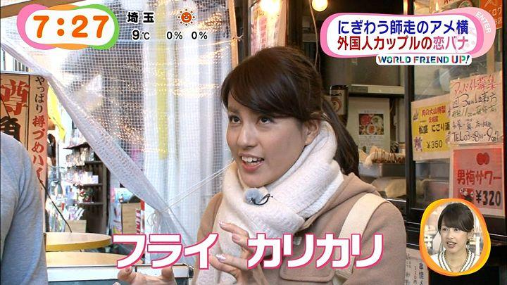 nagashima20141226_44.jpg