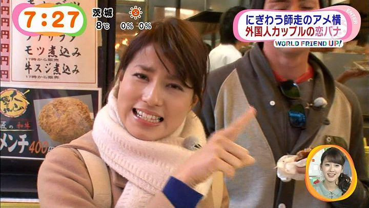 nagashima20141226_48.jpg