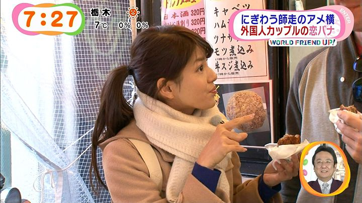nagashima20141226_49.jpg