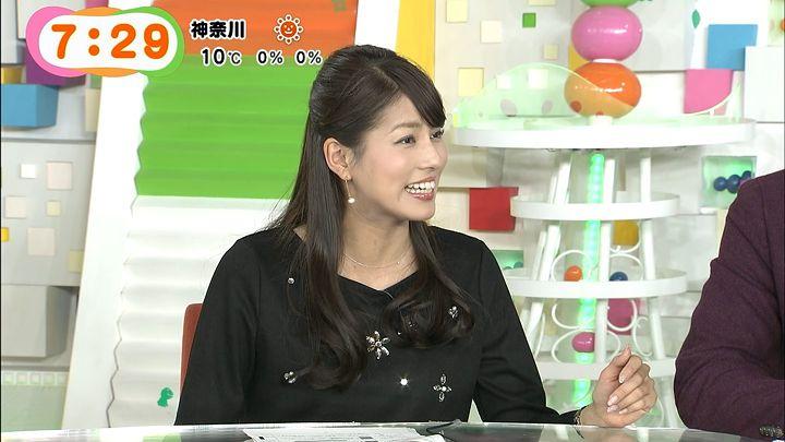 nagashima20141226_52.jpg
